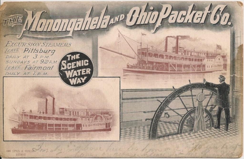 scenic waterwary postcard